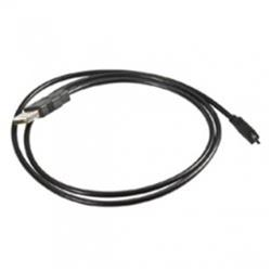 Image of USB cable, type A, power off terminal, 2 m